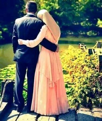 Dua For Love Marriage Soon