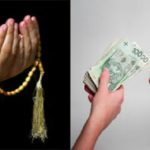 Wazifa and Dua To Get Money from Someone or Debtors