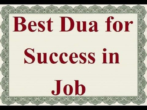 Dua For Husband Job