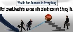 Dua For Husband's Success