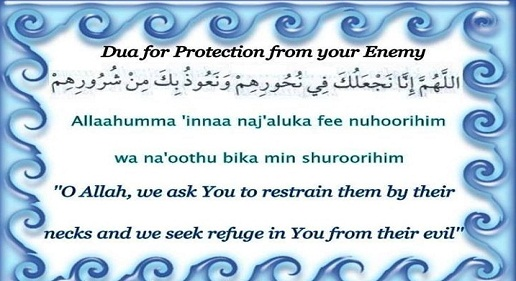 Dua Against Enemy