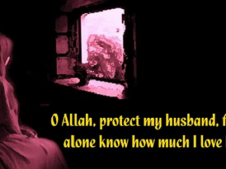 Dua for Husband