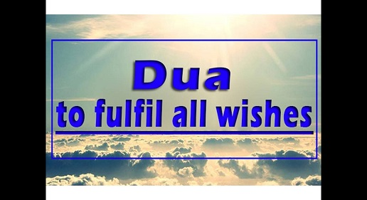 Dua To Fulfil Impossible Wishes