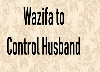 Dua for Controlling Husband