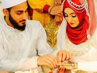 Dua For Husband Wife Relation