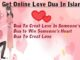 dua to put love in someones heart