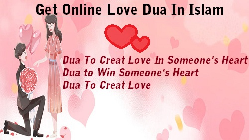 dua to put love in someones heart