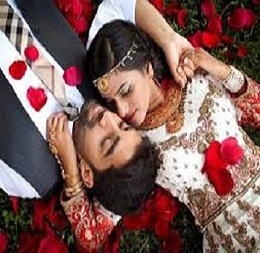 wazifa to get married